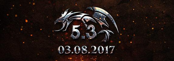 Update Aion 5.3 prevista per 8 Marzo