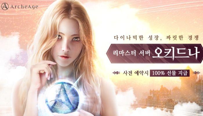 XLGames Annuncia il Debutto della Versione Rimasterizzata in Korea
