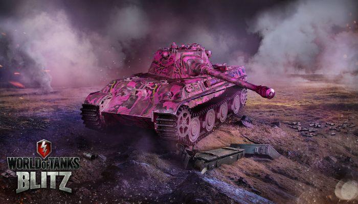 Disponibile Mimetica Rosa Per Festeggiare il Pink Panther Day