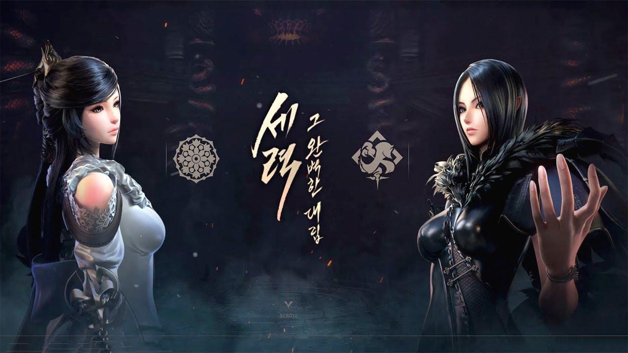 Blade and Soul potra' essere giocato in streaming direttamente dal Cloud, ma al momento solo in Cina