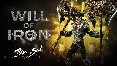 La prima parte dell'aggiornamento all Unreal Engine 4 di Blade and Soul arriva la prossima settimana