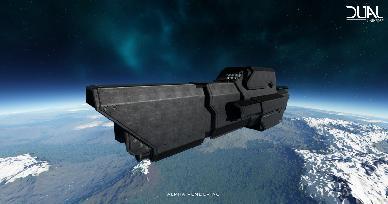 Dual Universe rilascia un nuovo trailer e spiega come sara' possibile proteggere i blueprint