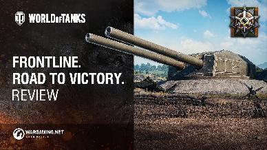 Arriva Frontline - Nuova Modalita' di Gioco 30 vs 30