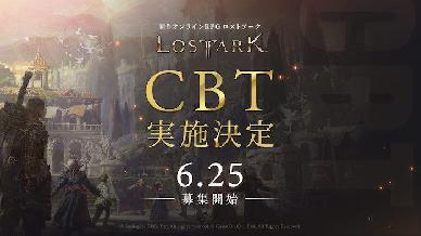 Lost Ark pronto al debutto in Closed Beta anche in Giappone