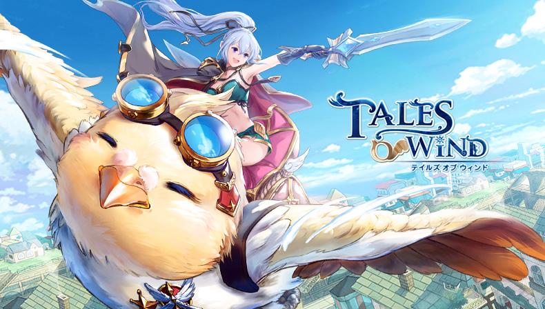 Tales of Wind arriva anche su PC dopo il successo per iOS e Android