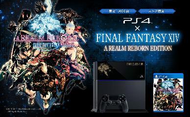 La Fine Del Ciclo Vitale Della PS4 Rende Nervosi Gli MMO