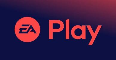 EA Play e' la nuova App per Desktop della EA che prendera' il posto di Origin