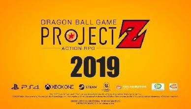 Dragon Ball Project Z e' il nuovo RPG di Dragon Ball in arrivo nel 2019